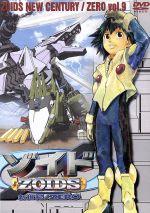 ゾイド新世紀/ゼロ(9)(通常)(DVD)