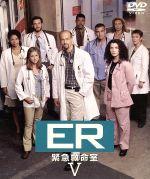 ER 緊急救命室 <フィフス>Disc4~6(通常)(DVD)