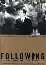 フォロウィング(通常)(DVD)