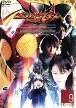 仮面ライダーアギト 9(通常)(DVD)