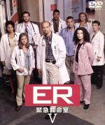 ER 緊急救命室 <フィフス>セット1(通常)(DVD)