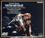 ワーグナー:楽劇〈トリスタンとイゾルデ〉全曲(通常)(DVD)