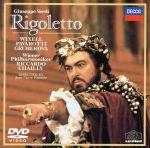 ヴェルディ:歌劇〈リゴレット〉全曲(通常)(DVD)