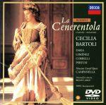 ロッシーニ:歌劇「シンデレラ(チェネレントラ)」全曲(通常)(DVD)