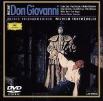 モーツァルト:歌劇「ドン・ジョヴァンニ」全曲(通常)(DVD)
