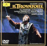ヴェルディ:歌劇〈トロヴァトーレ〉全曲(通常)(DVD)