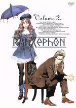 ラーゼフォン 2(通常)(DVD)