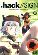 .hack//SIGN VOL.1(通常)(DVD)