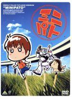ミニパト(通常)(DVD)