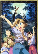 大草原の小さな天使 ブッシュベイビー 10(通常)(DVD)