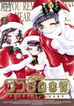 ココロ図書館 7(通常)(DVD)