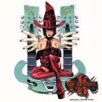 ギルティギア XX オリジナルサウンドトラック(通常)(CDA)