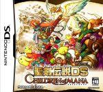 聖剣伝説DS CHILDREN OF MANA(チルドレン オブ マナ)(ゲーム)