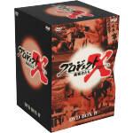 プロジェクトX挑戦者たち 第Ⅳ期 DVD-BOXⅣ(外箱付)(通常)(DVD)