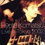 小松亮太 ライヴ・イン・Tokyo~2002(通常)(CDA)