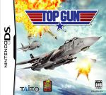 TOP GUN(トップガン)(ゲーム)