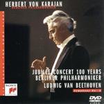 カラヤンの遺産(9) ベートーヴェン:交響曲第3番「英雄」ベルリン・フィル創立100周年記念コンサート