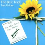 The Best Track(通常)(CDA)