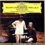 リスト:ピアノ協奏曲第1番・第2番(通常)(CDA)