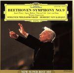 ベートーヴェン:交響曲第9番(通常)(CDA)
