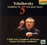 チャイコフスキー:交響曲 第5番(通常)(CDA)