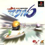 競艇 Wars マクル6(ゲーム)