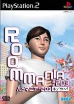 ROOMMANIA#203(ルーマニア)(ゲーム)