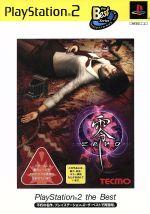 零 -zero- PlayStation2 the Bestt(再販)(ゲーム)