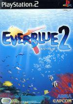 エバーブルー2(ゲーム)