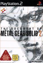 ザ・ドキュメント・オブ メンタルギア ソリッド2 (ゲーム)