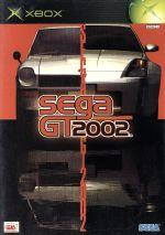 segaGT2002(セガ)(ゲーム)