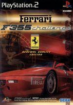 フェラーリ F355 チャレンジ(ゲーム)
