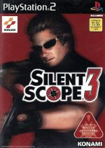 サイレントスコープ3(ゲーム)