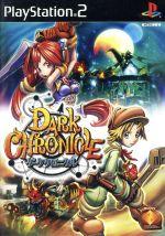 DARK CHRONICLE ダーククロニクル(ゲーム)