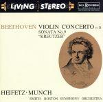 ベートーヴェン:ヴァイオリン協奏曲、クロイツェル・ソナタ(通常)(CDA)