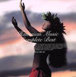 ハワイアン・ミュージック・コンプリート・ベスト(通常)(CDA)
