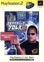 エキサイティングプロレス3 PS2 the Best(再販)(ゲーム)