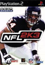NFL 2K3(ゲーム)