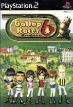 Gallop Racer6 -Revolution-(ゲーム)