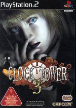 クロックタワー3(ゲーム)