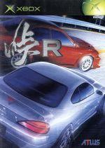 峠R(ゲーム)