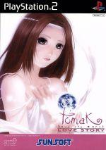 トマック Tomak -save the earth-(ゲーム)