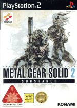 METAL GEAR SOLID2 サブスタンス(ゲーム)