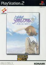 ときめきメモリアル3 -約束のあの場所で- KONAMI THE BEST(再販)(ゲーム)
