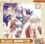 *Cafe吉祥寺で* DRAMA CD WW5(通常)(CDA)