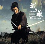 NHK大河ドラマ 『武蔵 MUSASHI』 オリジナル・サウンドトラック(通常)(CDA)