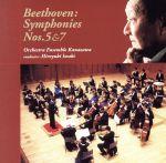 ベートーヴェン:交響曲第5番≪運命≫、第7番(通常)(CDA)