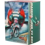 仮面ライダーV3 BOX(初回生産限定)(BOX、ボーナスディスク1枚、縮小復刻合本、切手シール、ブックレット付)(通常)(DVD)