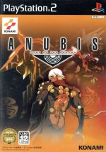 ANUBIS(アヌビス)ZONE OF THE ENDERS(ゲーム)
