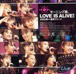 モーニング娘。LOVE IS ALIVE!2002夏 at 横浜アリーナ(通常)(DVD)
